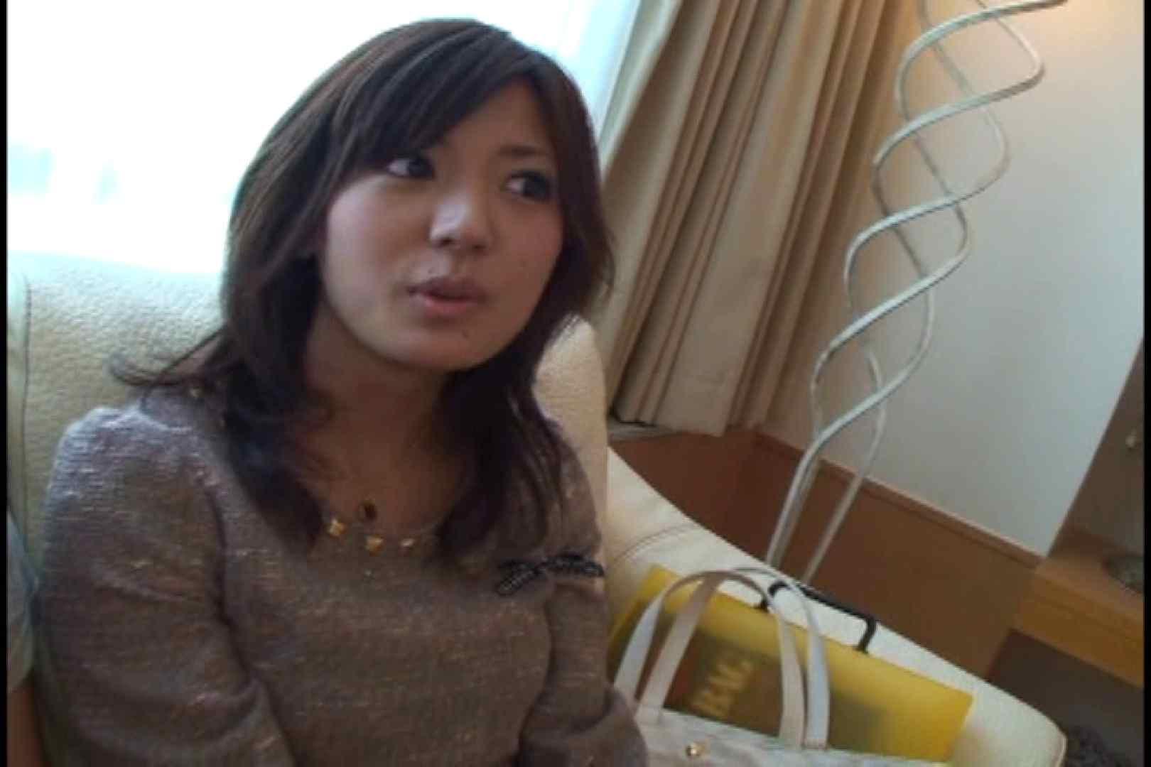JDハンター全国ツアー vol.035 前編 女子大生のエロ動画 | 0  110PIX 47