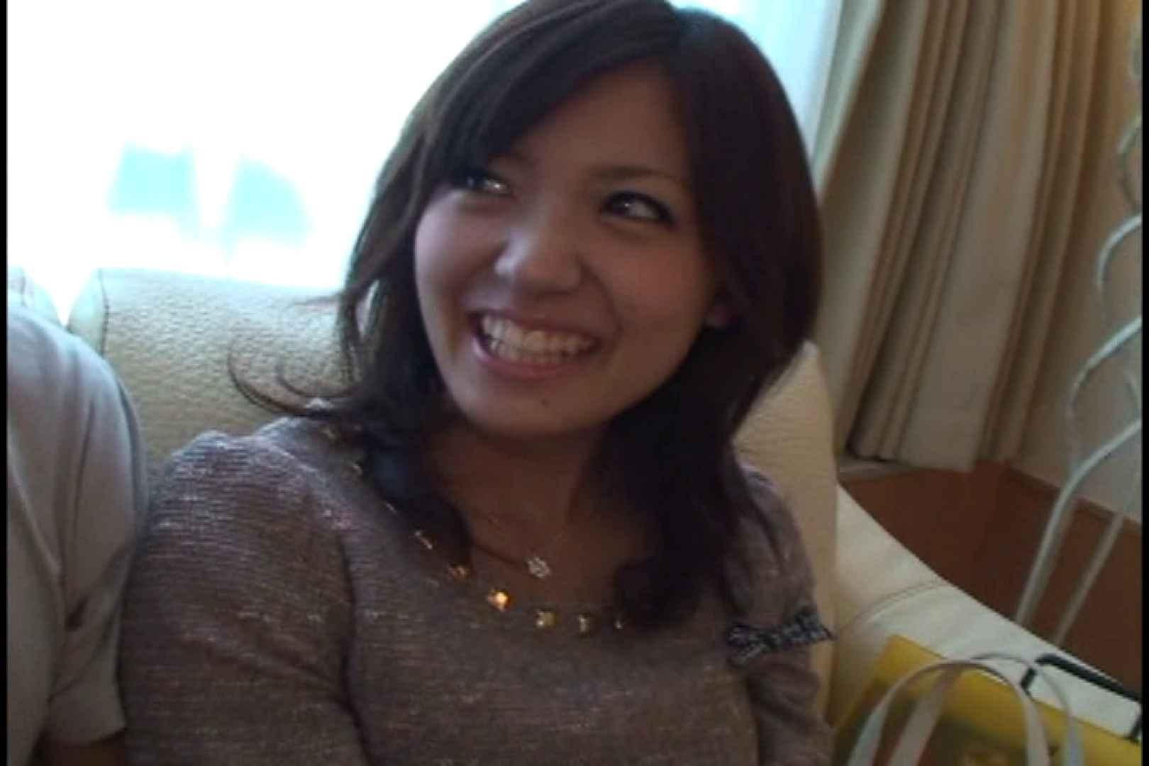JDハンター全国ツアー vol.035 前編 女子大生のエロ動画  110PIX 50