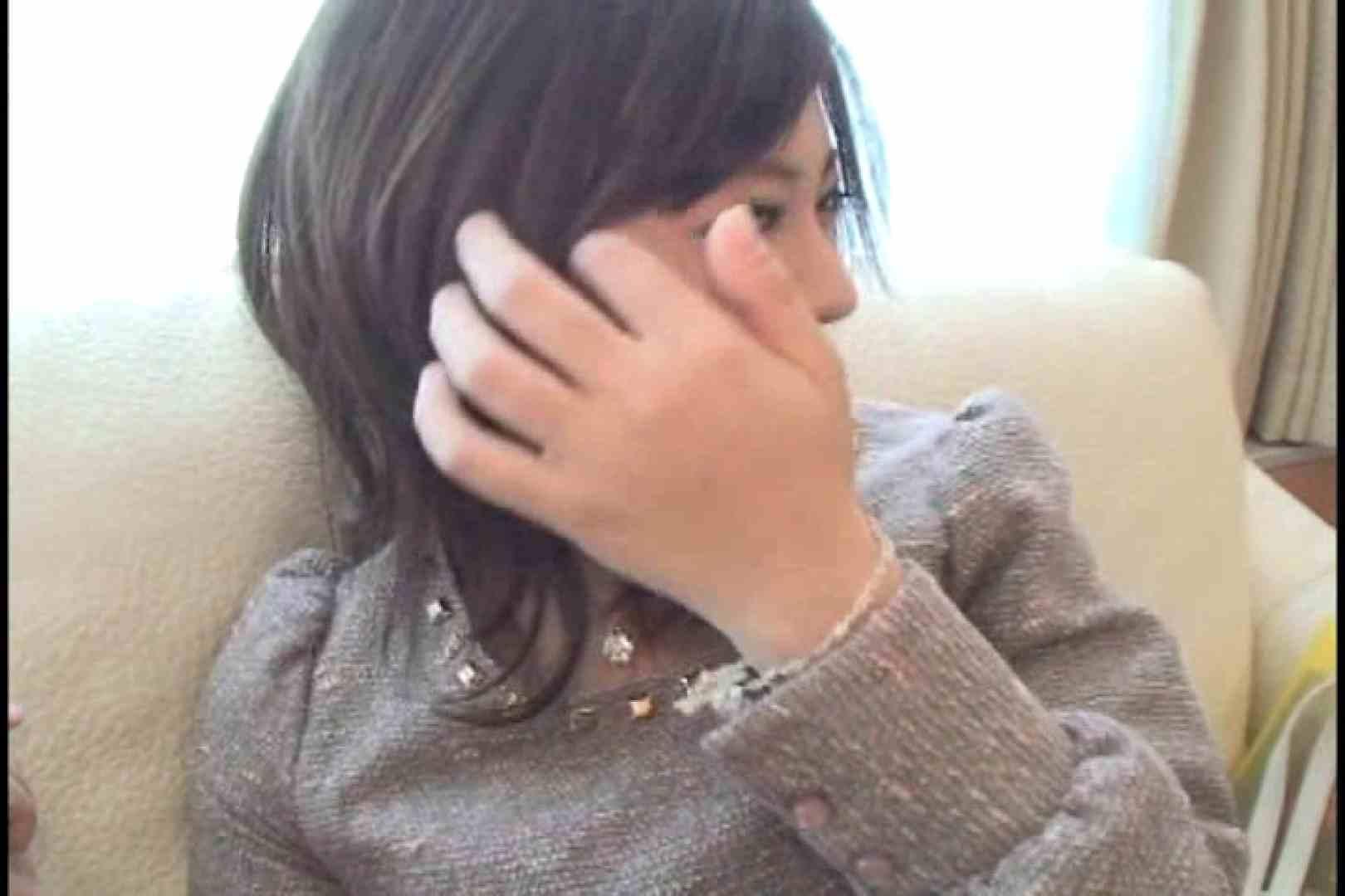 JDハンター全国ツアー vol.035 前編 女子大生のエロ動画  110PIX 58