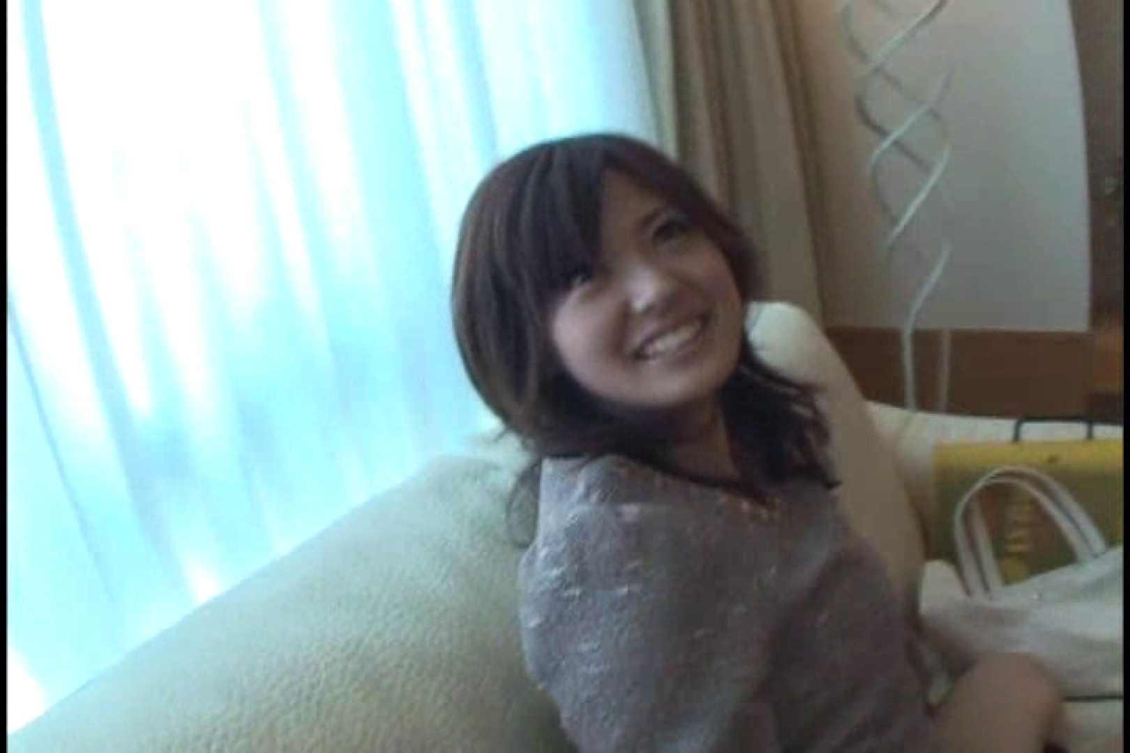 JDハンター全国ツアー vol.035 前編 女子大生のエロ動画 | 0  110PIX 61