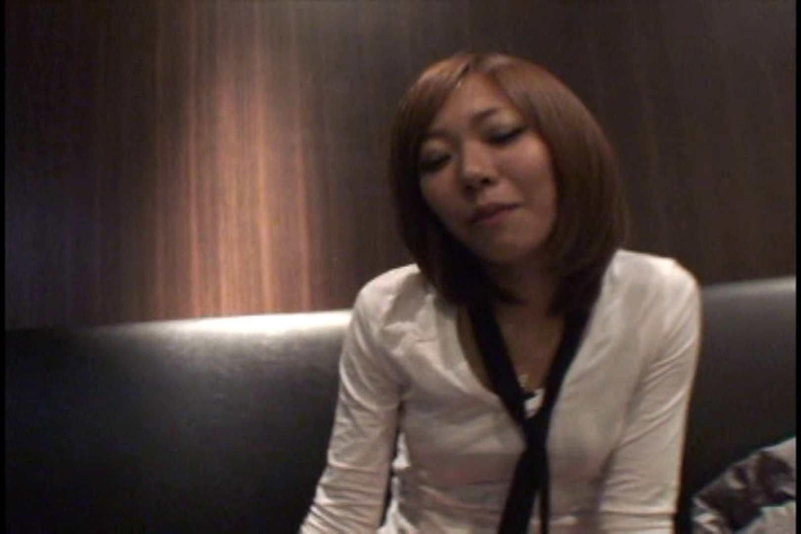 JDハンター全国ツアー vol.036 前編 女子大生のエロ動画 | 0  85PIX 35
