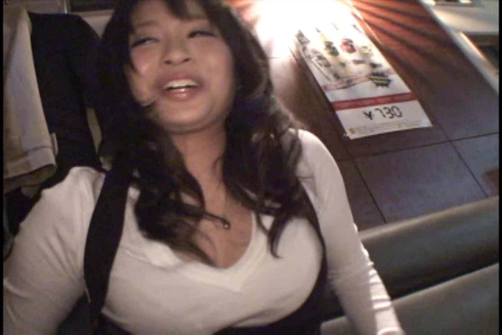 JDハンター全国ツアー vol.037 前編 女子大生のエロ動画 | 0  85PIX 37