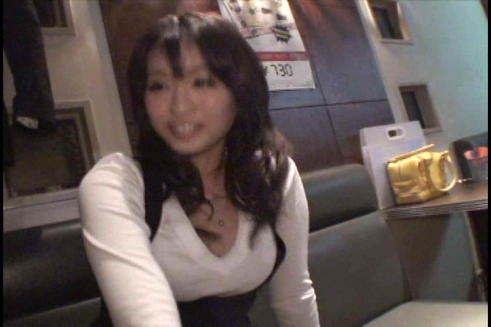 JDハンター全国ツアー vol.037 前編 女子大生のエロ動画  85PIX 40