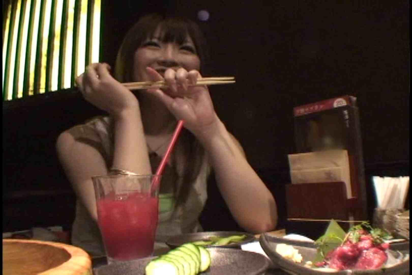 JDハンター全国ツアー vol.039 前編 女子大生のエロ動画 | 0  81PIX 19