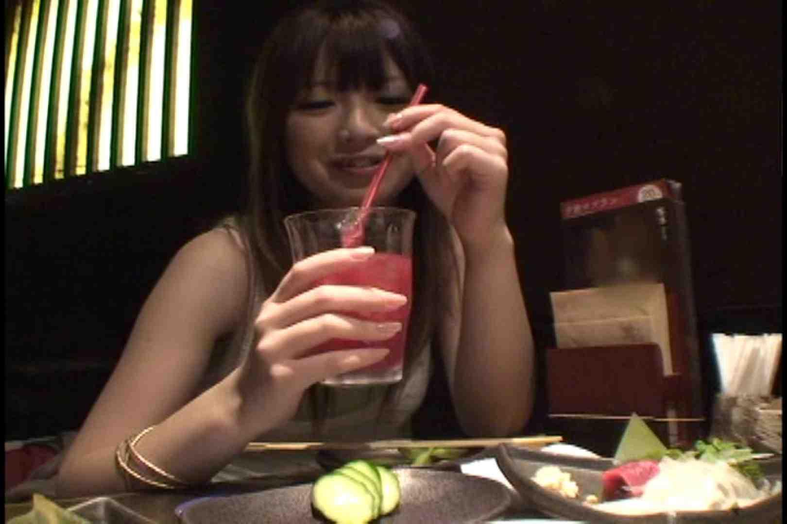 JDハンター全国ツアー vol.039 前編 女子大生のエロ動画 | 0  81PIX 25