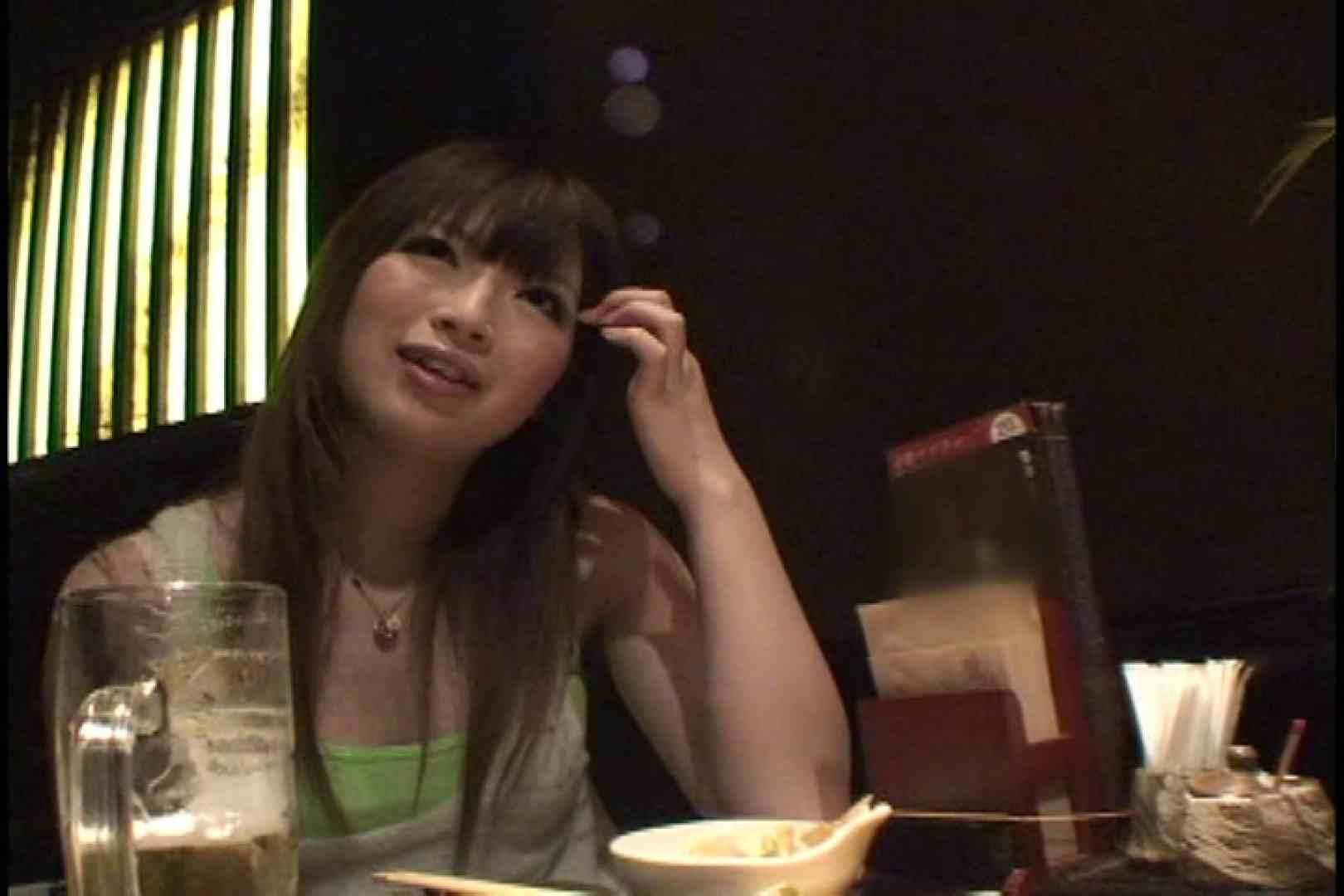JDハンター全国ツアー vol.039 前編 女子大生のエロ動画 | 0  81PIX 29