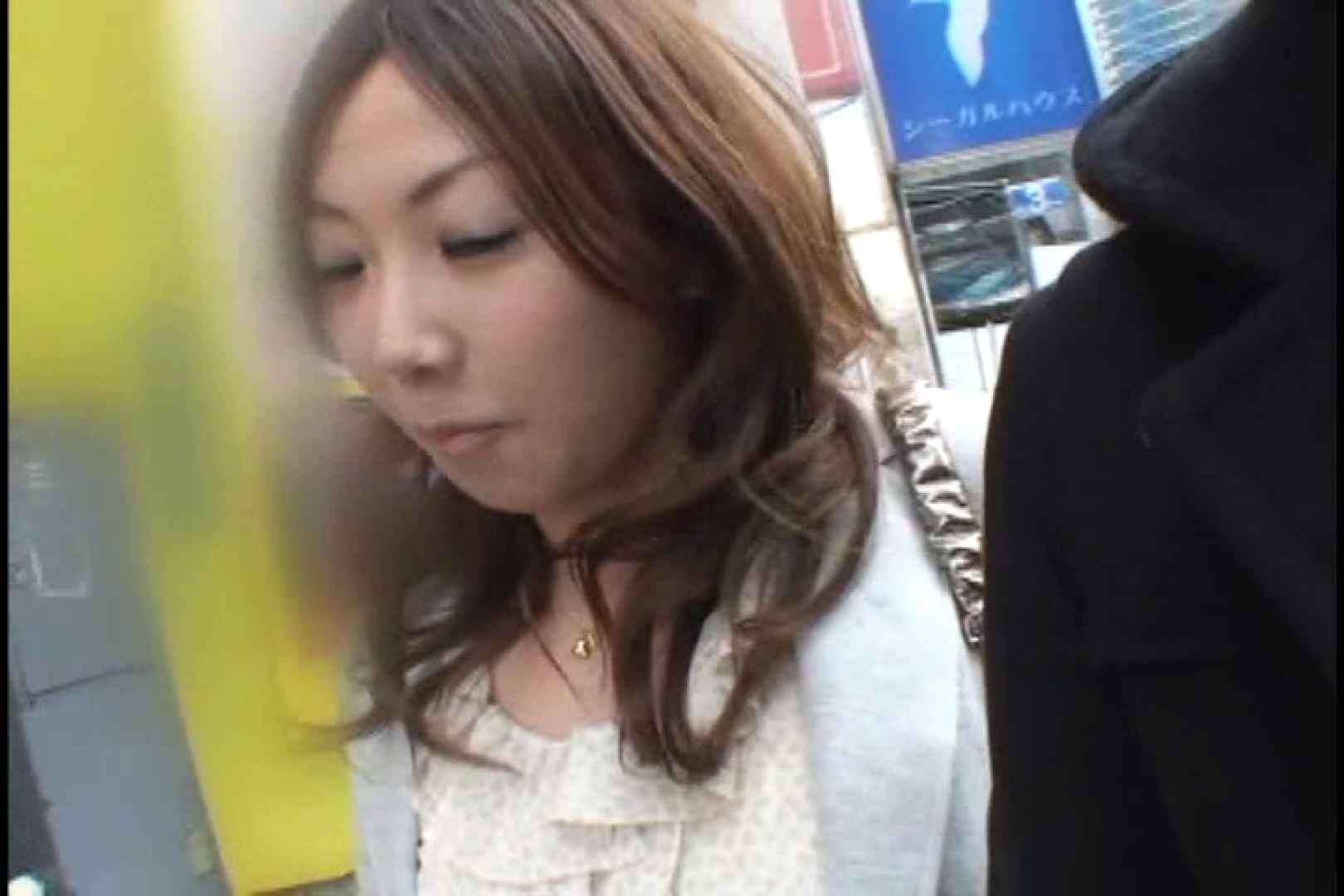 JDハンター全国ツアー vol.041 前編 女子大生のエロ動画  85PIX 2