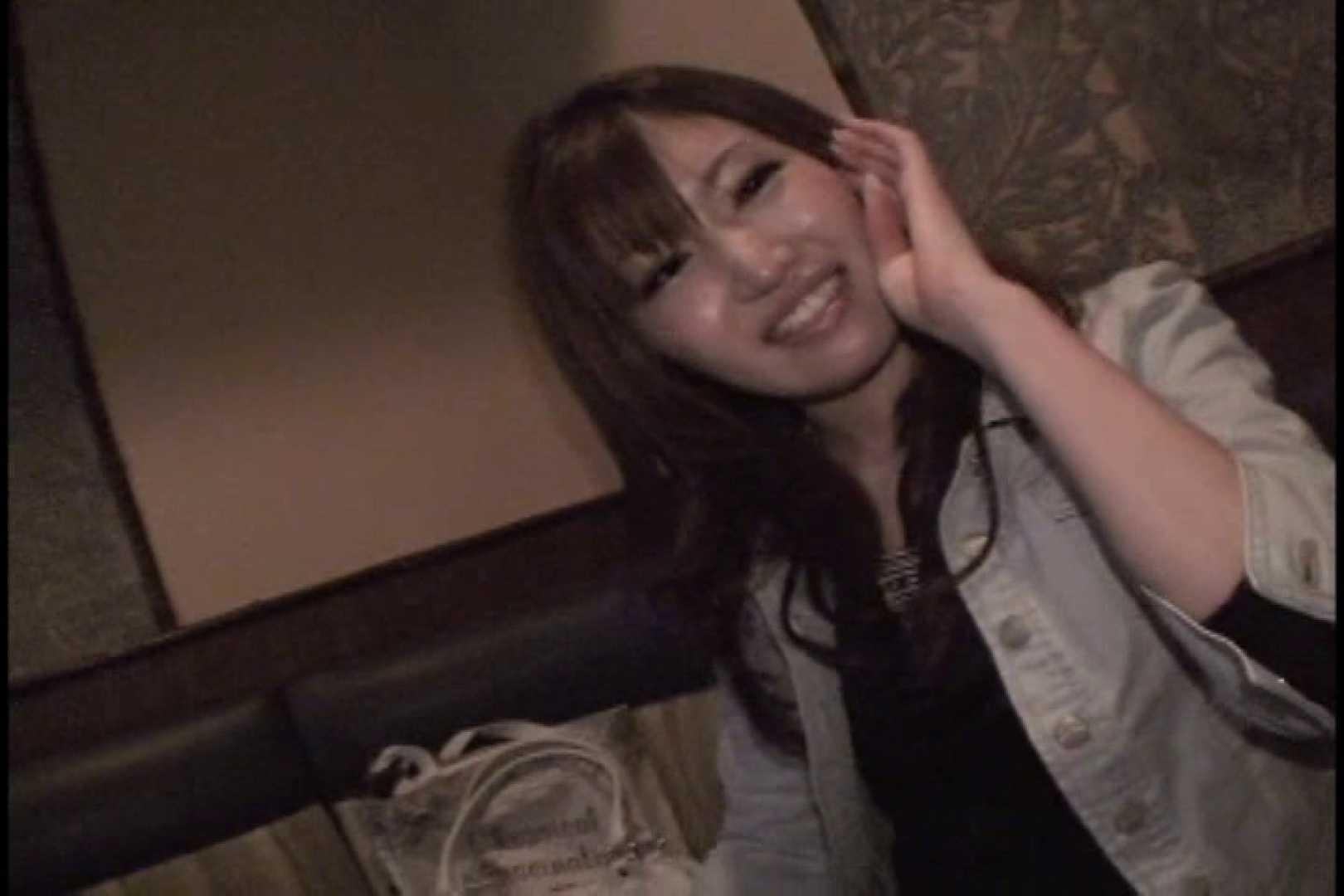 JDハンター全国ツアー vol.042 後編 女子大生のエロ動画  104PIX 2