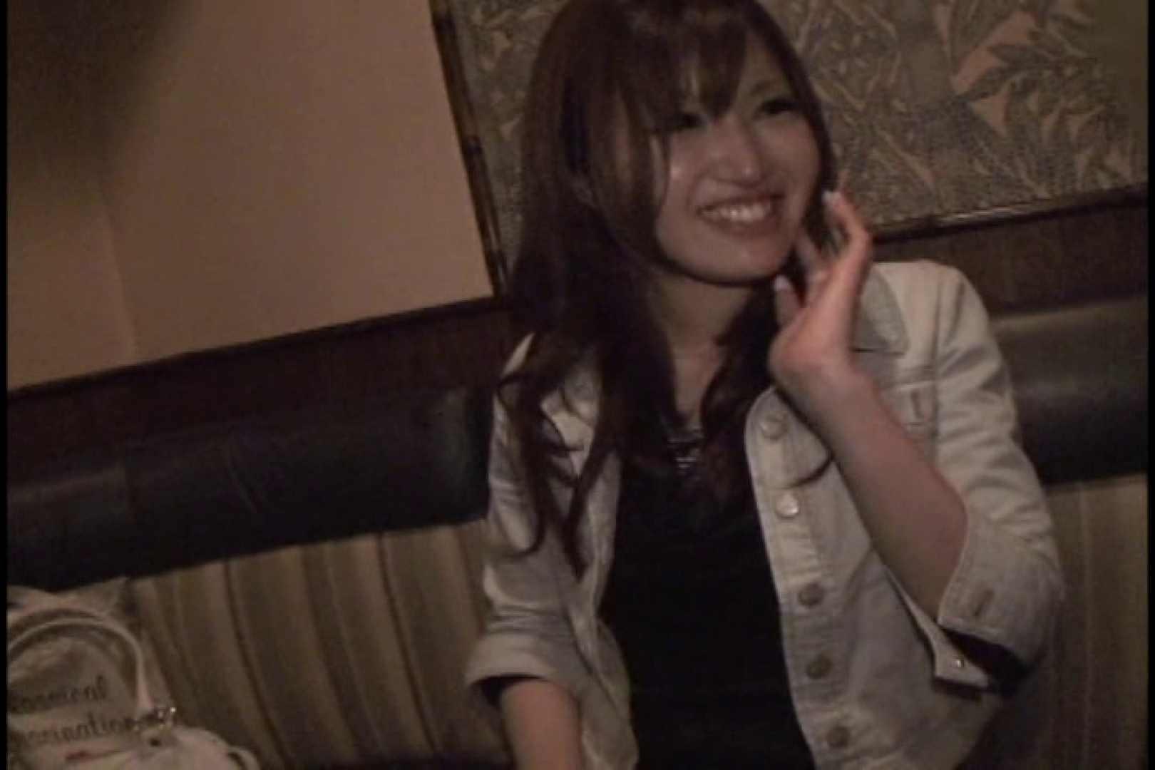 JDハンター全国ツアー vol.042 後編 女子大生のエロ動画   0  104PIX 29