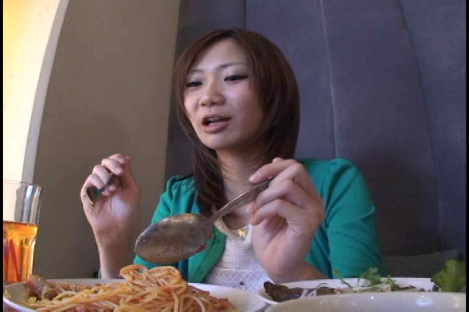 JDハンター全国ツアー vol.043 後編 女子大生のエロ動画  88PIX 4