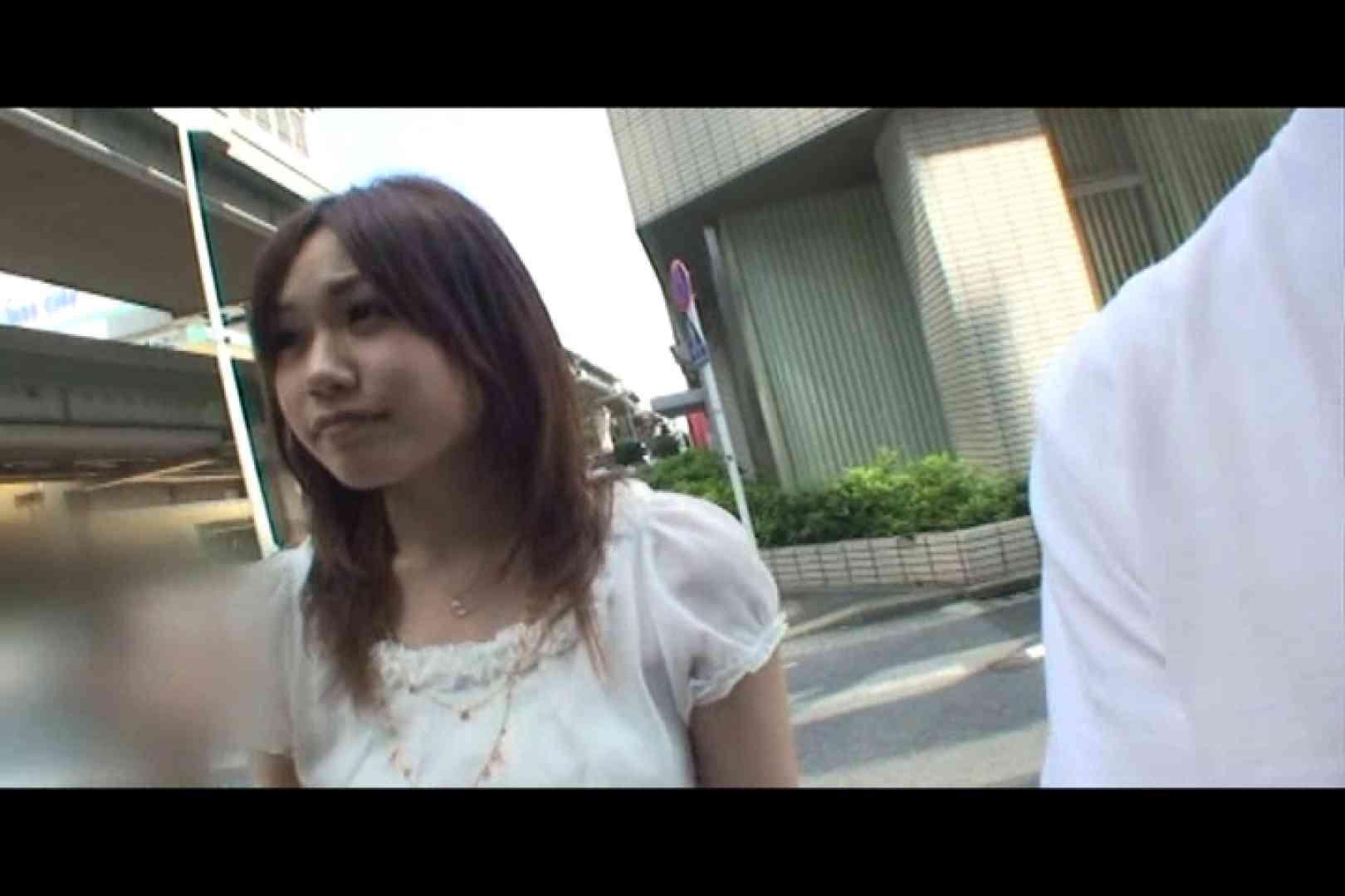 JDハンター全国ツアー vol.048 前編 女子大生のエロ動画 | 0  80PIX 1