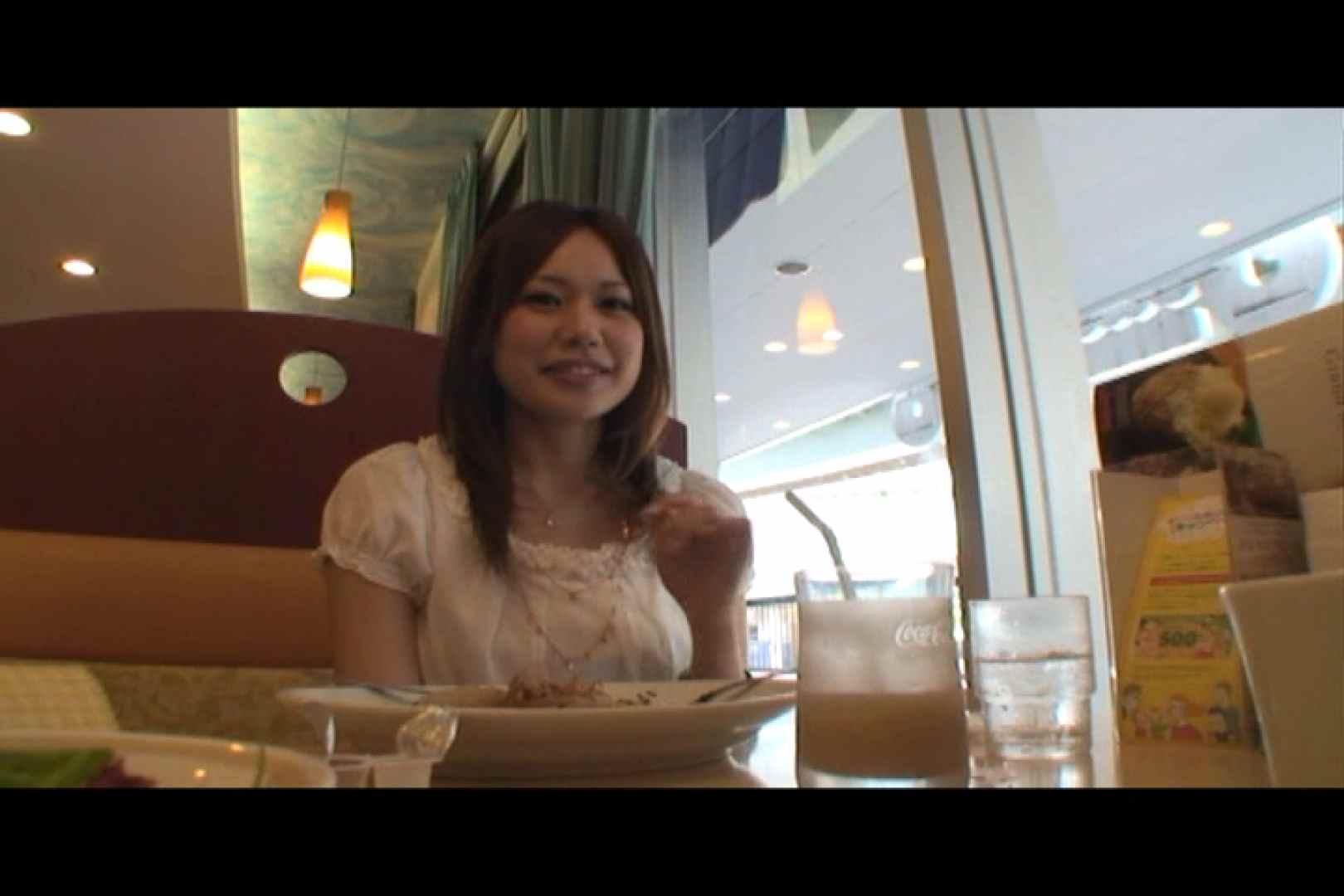 JDハンター全国ツアー vol.048 前編 女子大生のエロ動画 | 0  80PIX 3