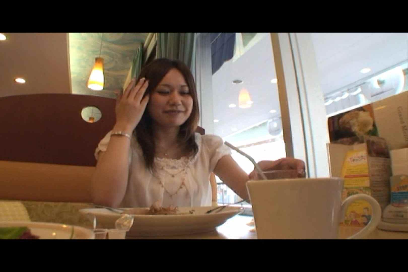 JDハンター全国ツアー vol.048 前編 女子大生のエロ動画 | 0  80PIX 5