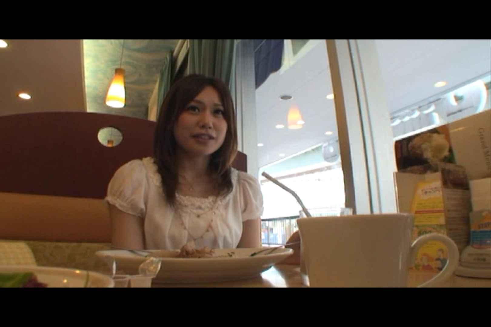 JDハンター全国ツアー vol.048 前編 女子大生のエロ動画  80PIX 6