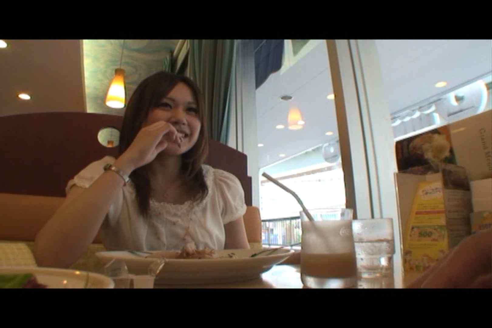 JDハンター全国ツアー vol.048 前編 女子大生のエロ動画 | 0  80PIX 23