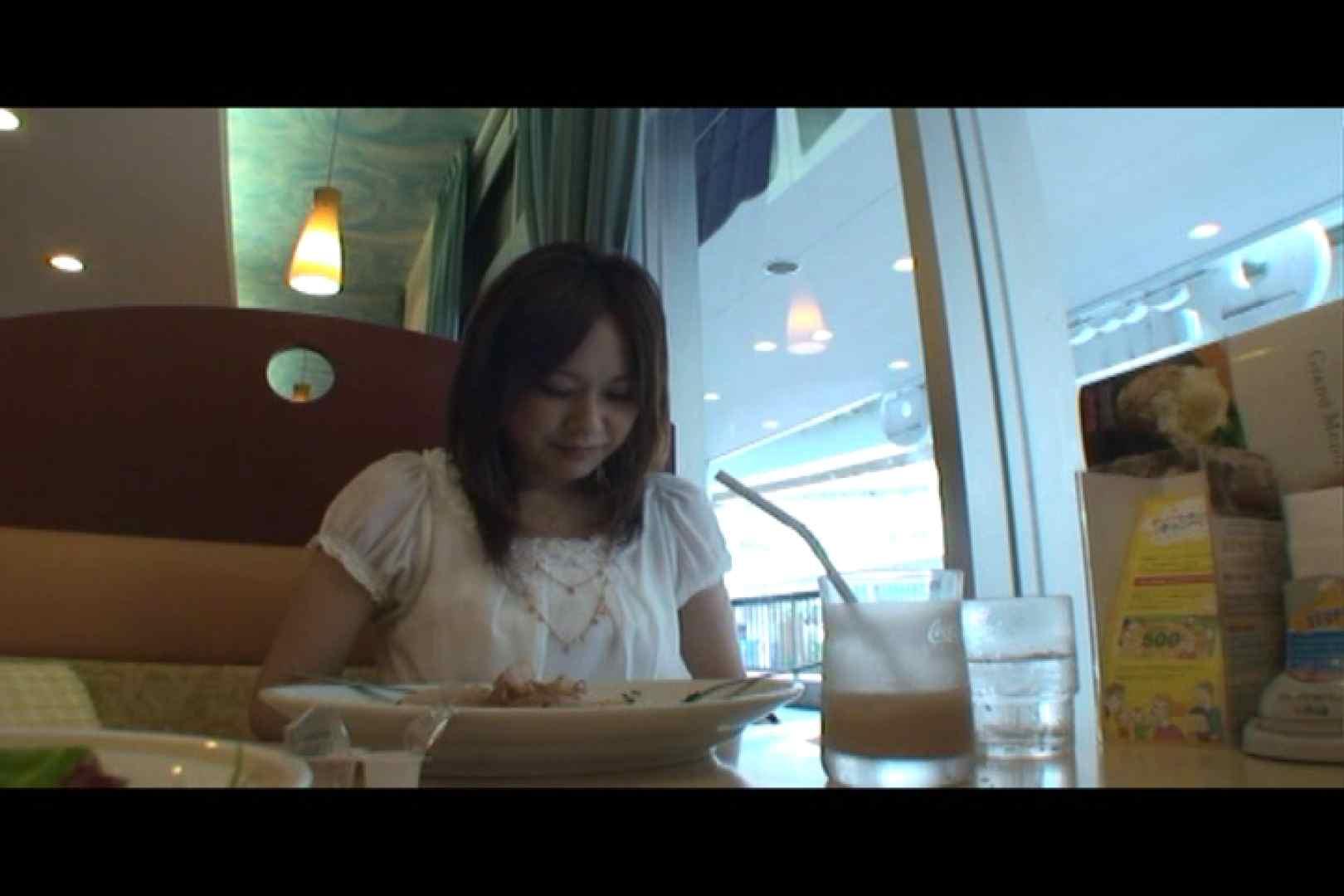 JDハンター全国ツアー vol.048 前編 女子大生のエロ動画 | 0  80PIX 25