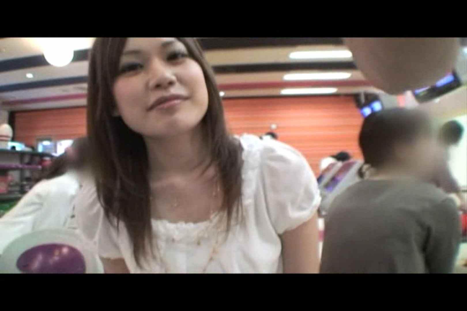 JDハンター全国ツアー vol.048 前編 女子大生のエロ動画  80PIX 32