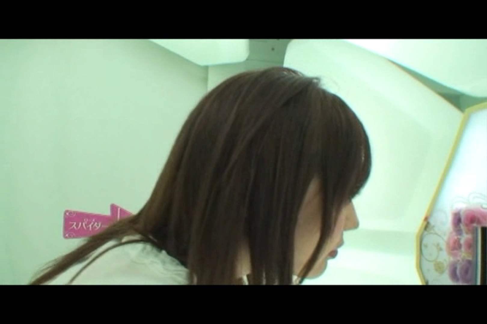 JDハンター全国ツアー vol.048 前編 女子大生のエロ動画  80PIX 34