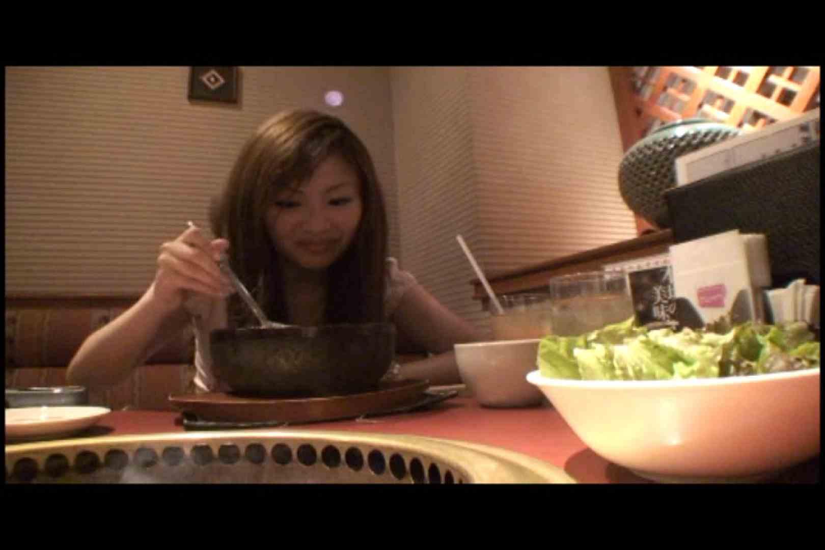 JDハンター全国ツアー vol.052 前編 女子大生のエロ動画 | 0  110PIX 17