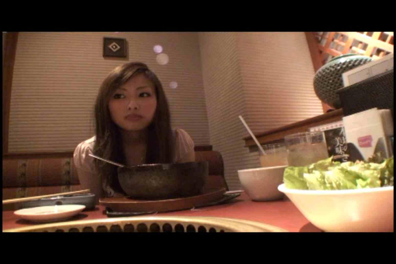 JDハンター全国ツアー vol.052 前編 女子大生のエロ動画  110PIX 30