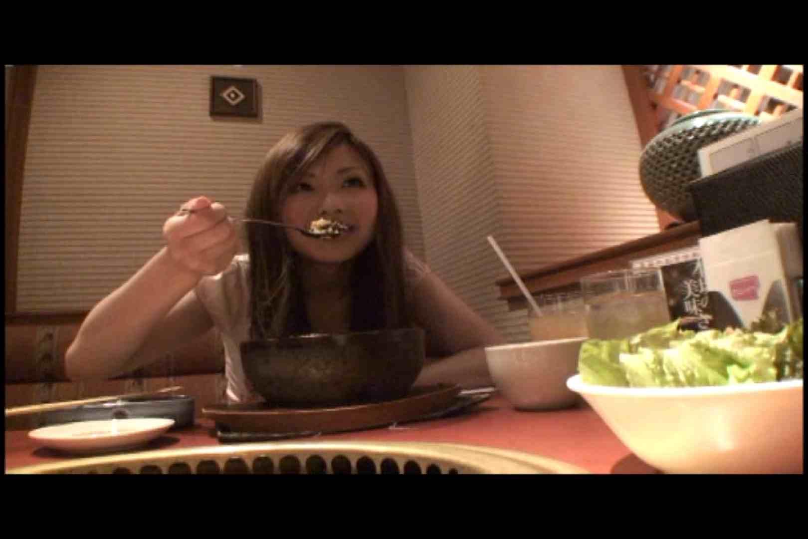 JDハンター全国ツアー vol.052 前編 女子大生のエロ動画 | 0  110PIX 31