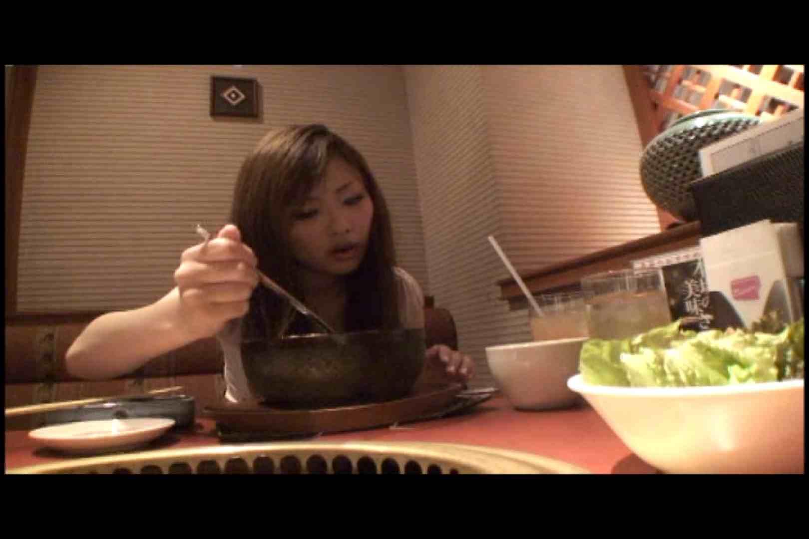 JDハンター全国ツアー vol.052 前編 女子大生のエロ動画  110PIX 32