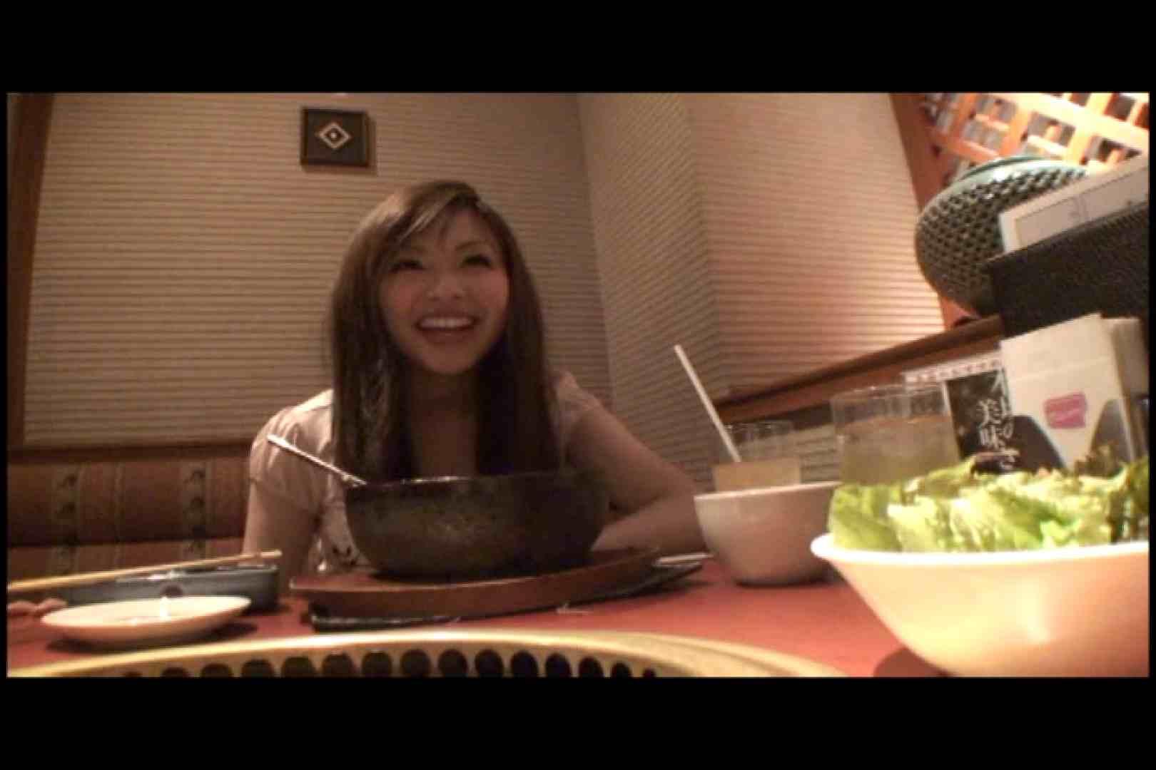 JDハンター全国ツアー vol.052 前編 女子大生のエロ動画  110PIX 34