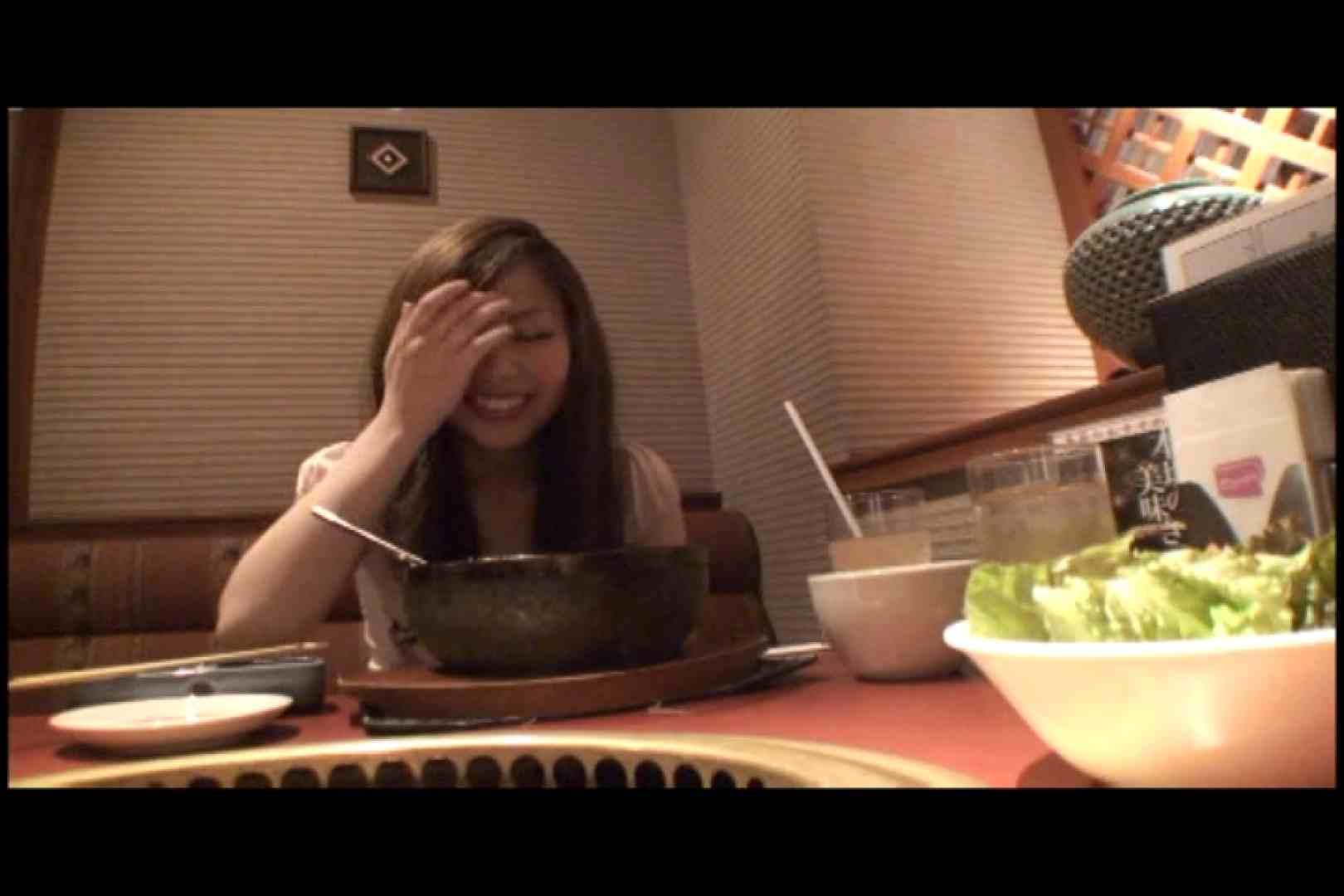 JDハンター全国ツアー vol.052 前編 女子大生のエロ動画 | 0  110PIX 35