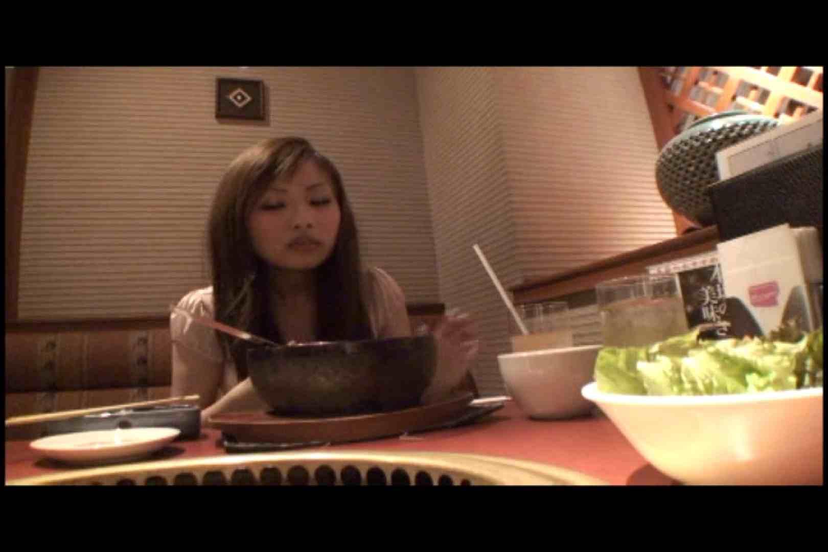 JDハンター全国ツアー vol.052 前編 女子大生のエロ動画 | 0  110PIX 37