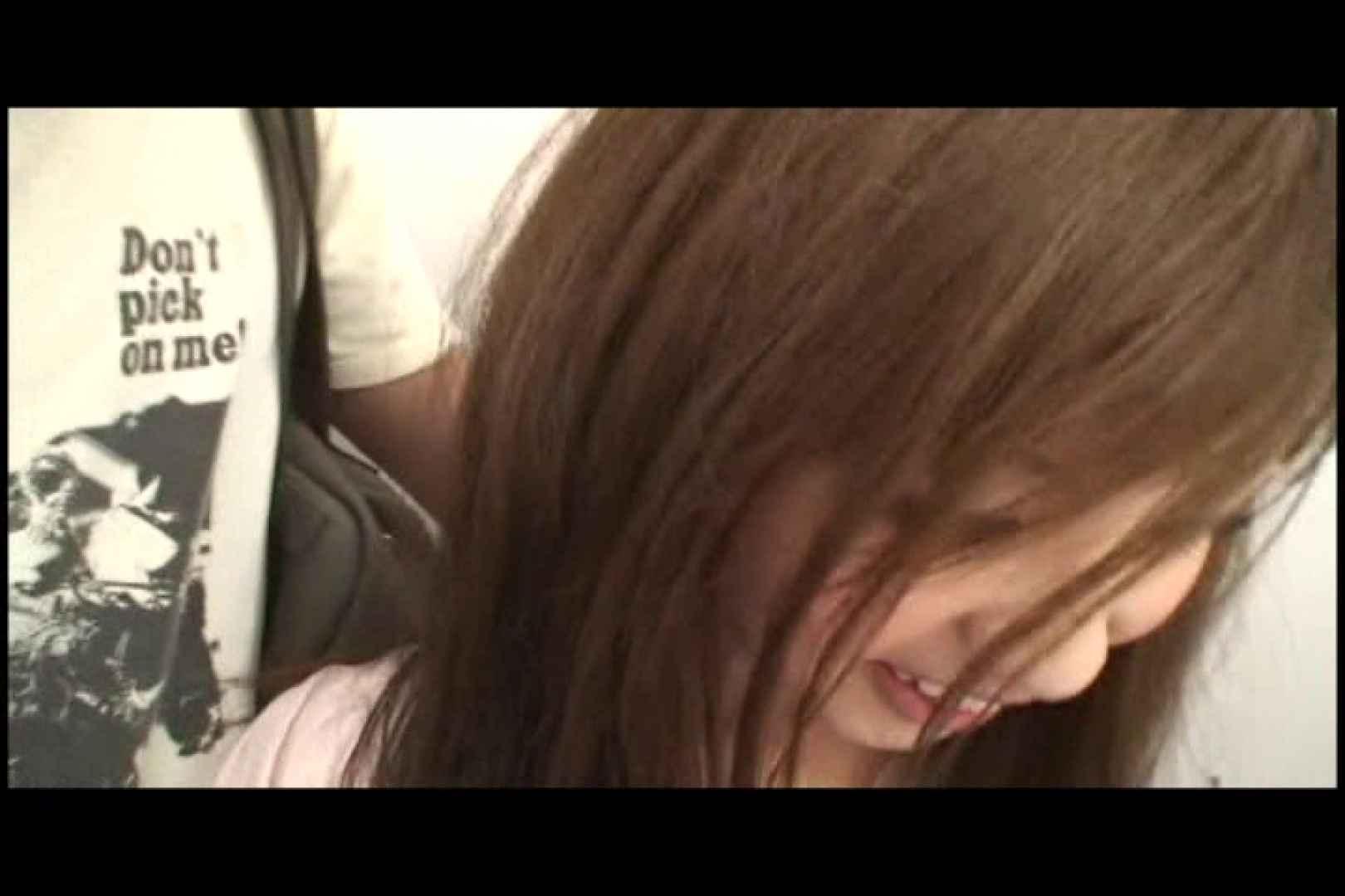 JDハンター全国ツアー vol.052 前編 女子大生のエロ動画 | 0  110PIX 47