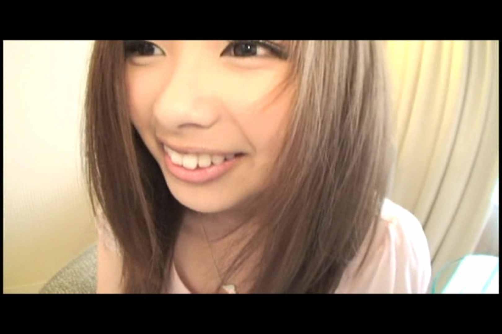 JDハンター全国ツアー vol.052 前編 女子大生のエロ動画  110PIX 54