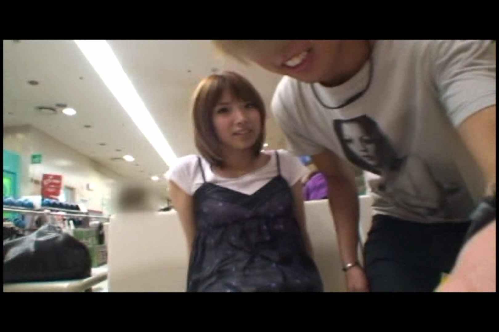 JDハンター全国ツアー vol.054 前編 女子大生のエロ動画  98PIX 28