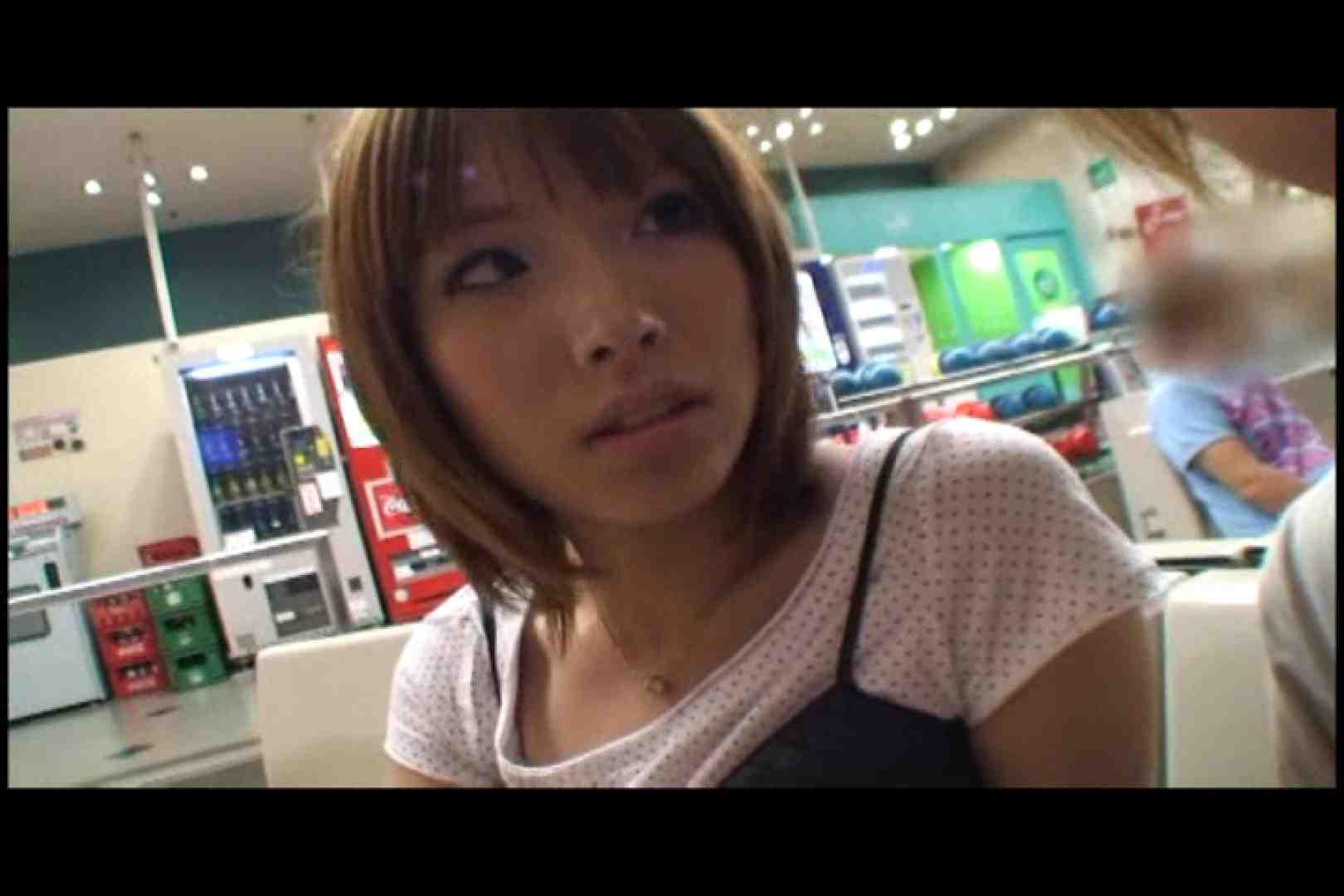 JDハンター全国ツアー vol.054 前編 女子大生のエロ動画  98PIX 34