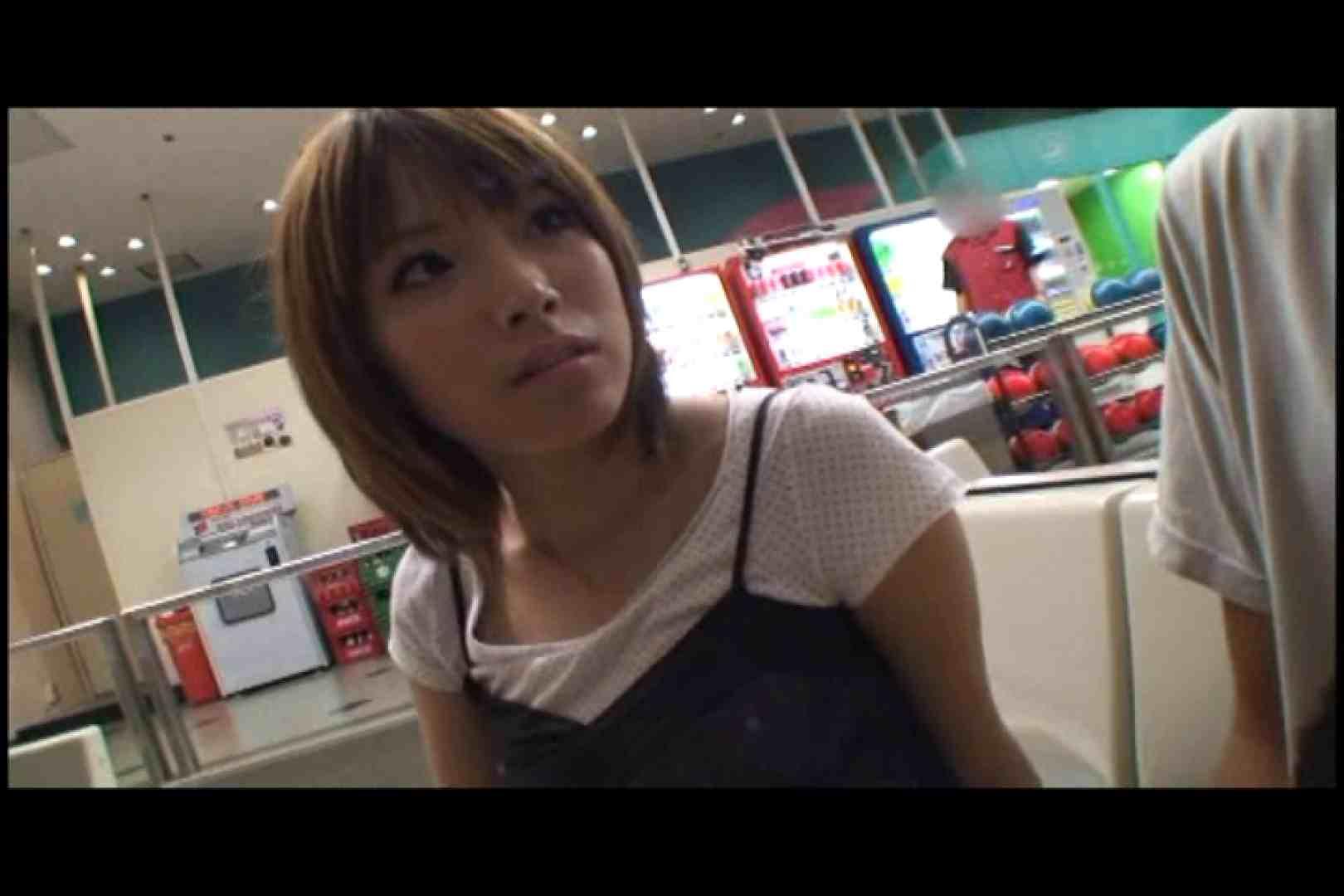JDハンター全国ツアー vol.054 前編 女子大生のエロ動画  98PIX 36