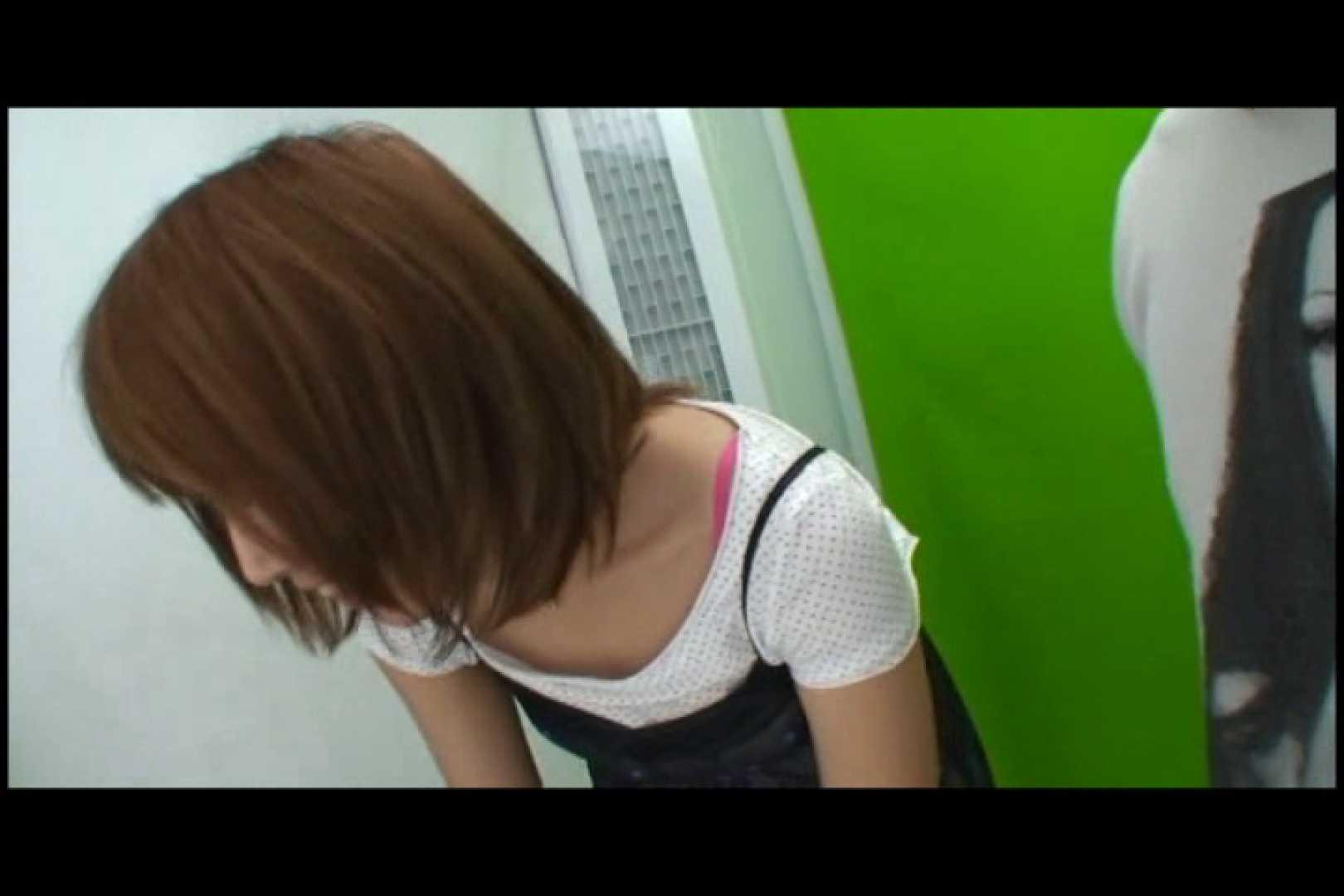 JDハンター全国ツアー vol.054 前編 女子大生のエロ動画   0  98PIX 39