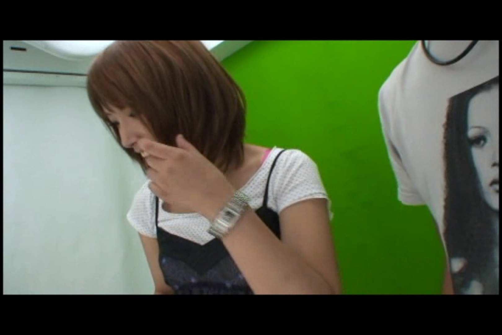 JDハンター全国ツアー vol.054 前編 女子大生のエロ動画  98PIX 40
