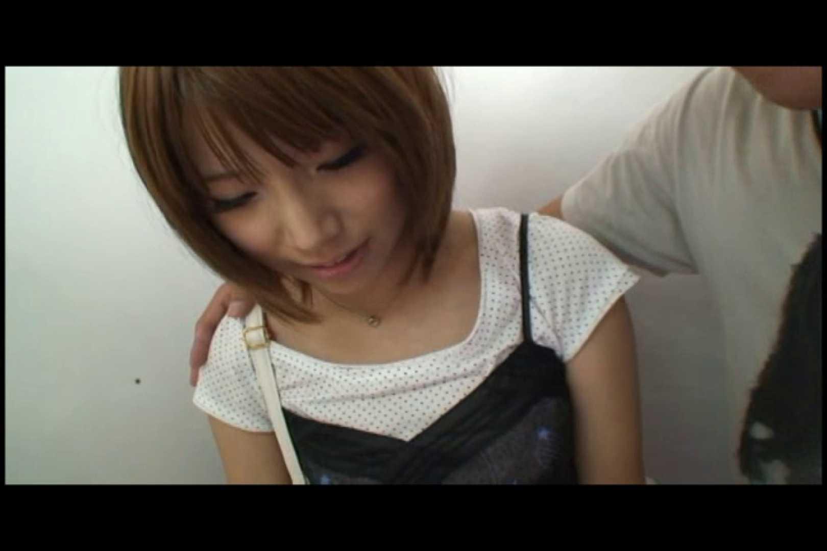 JDハンター全国ツアー vol.054 前編 女子大生のエロ動画   0  98PIX 45