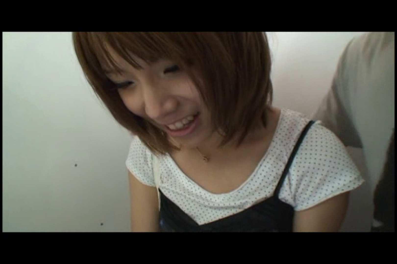 JDハンター全国ツアー vol.054 前編 女子大生のエロ動画  98PIX 46