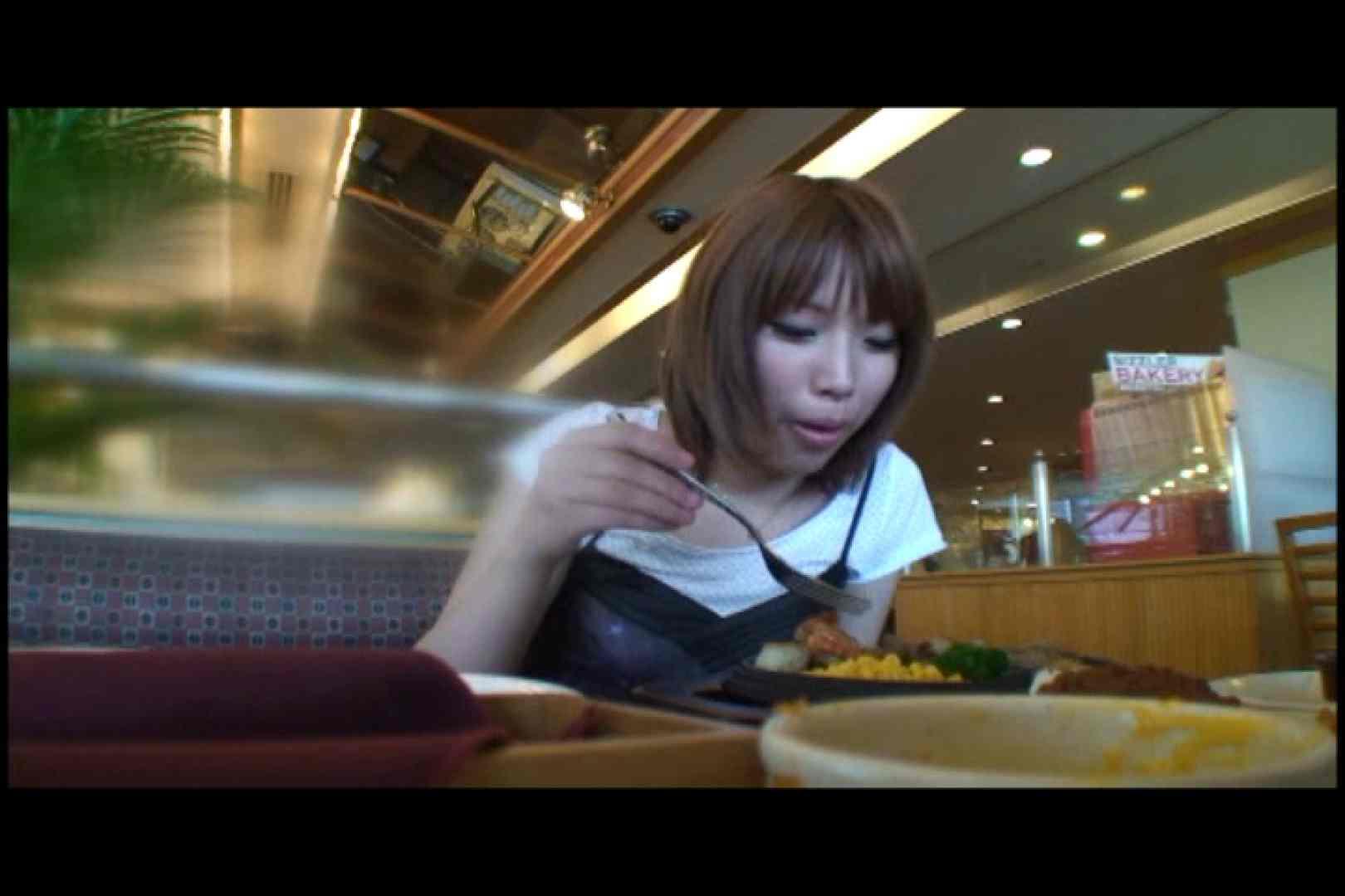 JDハンター全国ツアー vol.054 前編 女子大生のエロ動画  98PIX 50