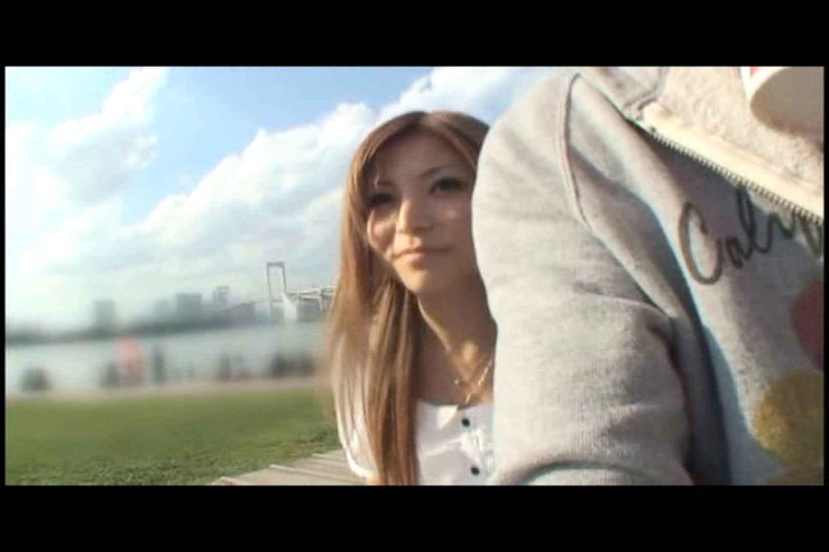 JDハンター全国ツアー vol.055 前編 女子大生のエロ動画 | 0  101PIX 33