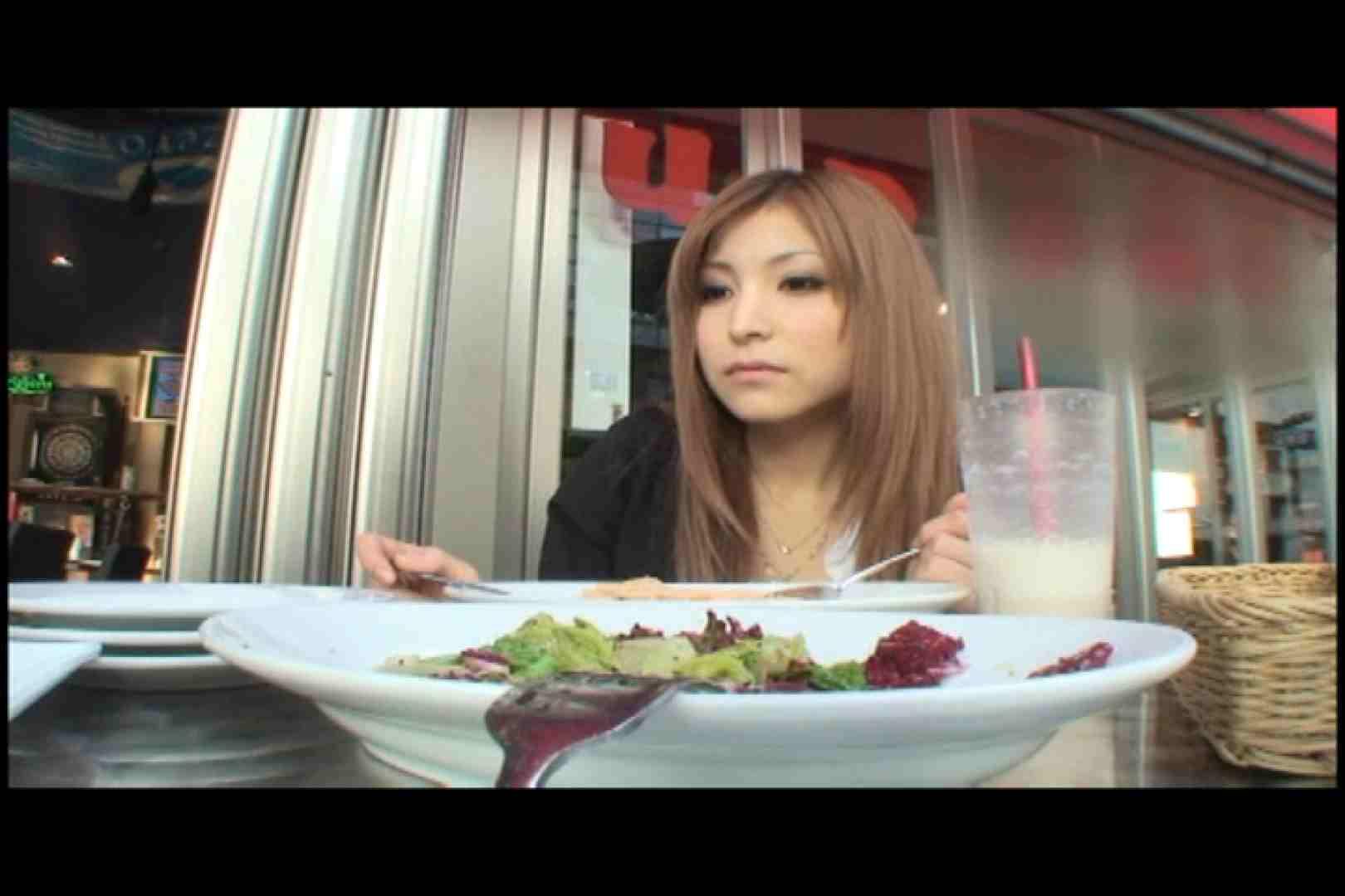 JDハンター全国ツアー vol.055 前編 女子大生のエロ動画 | 0  101PIX 35