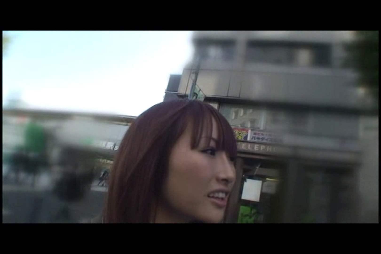 JDハンター全国ツアー vol.058 前編 女子大生のエロ動画 | 0  77PIX 1