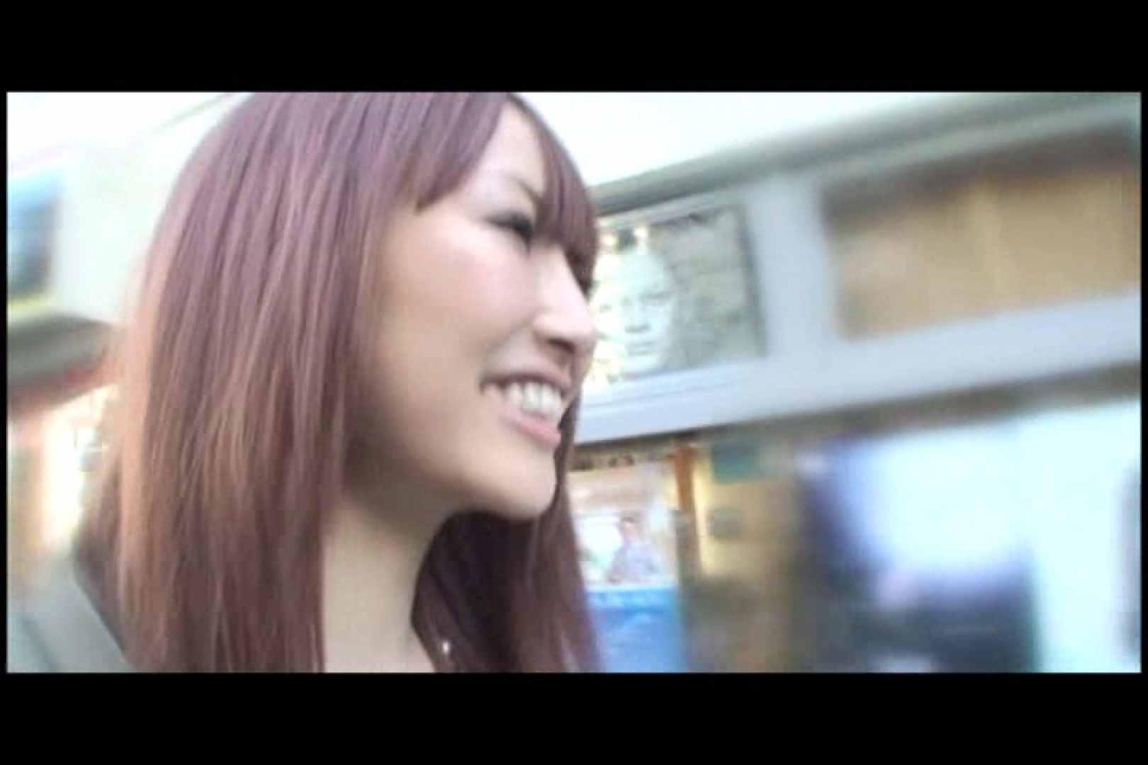 JDハンター全国ツアー vol.058 前編 女子大生のエロ動画  77PIX 2