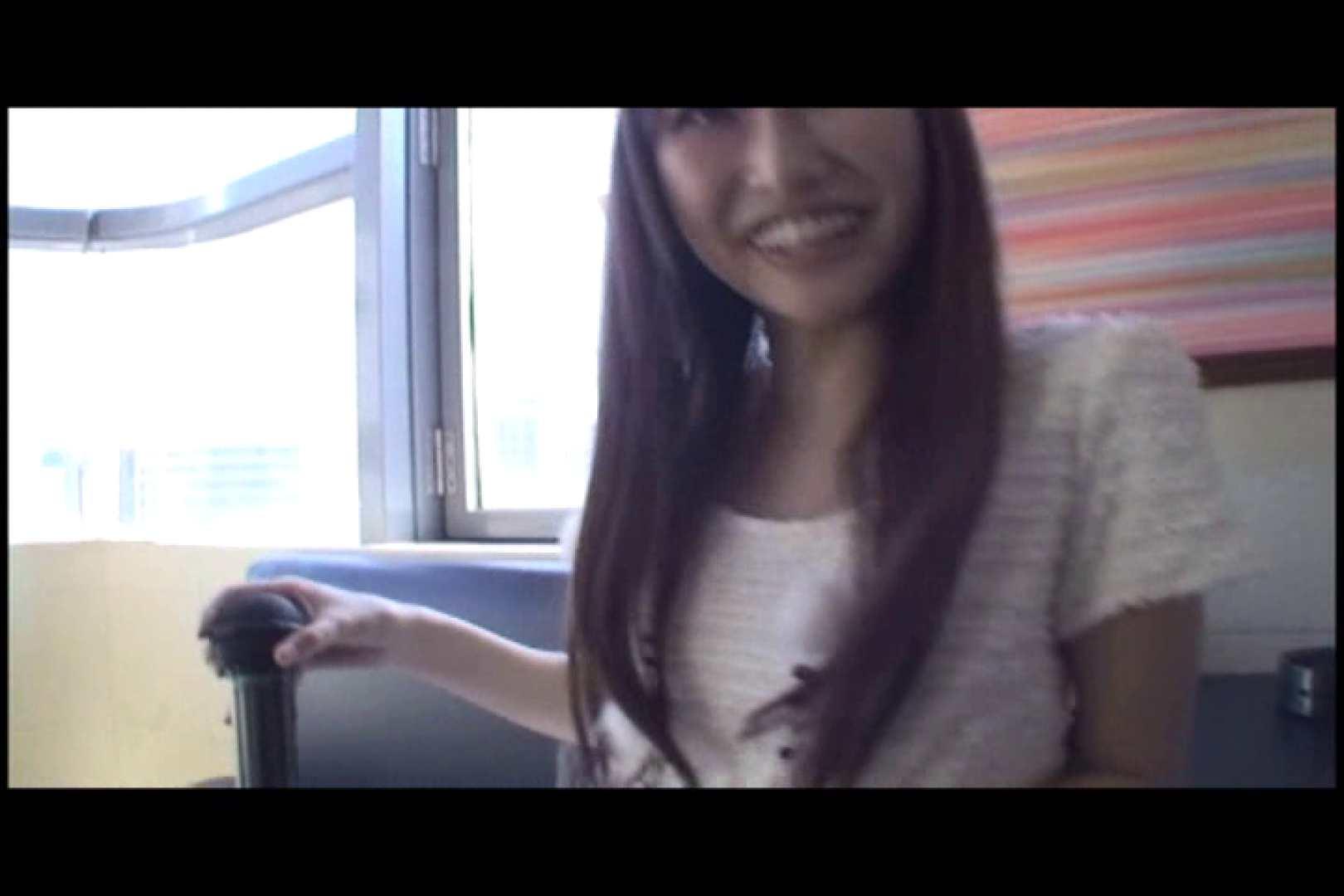 JDハンター全国ツアー vol.058 前編 女子大生のエロ動画  77PIX 4