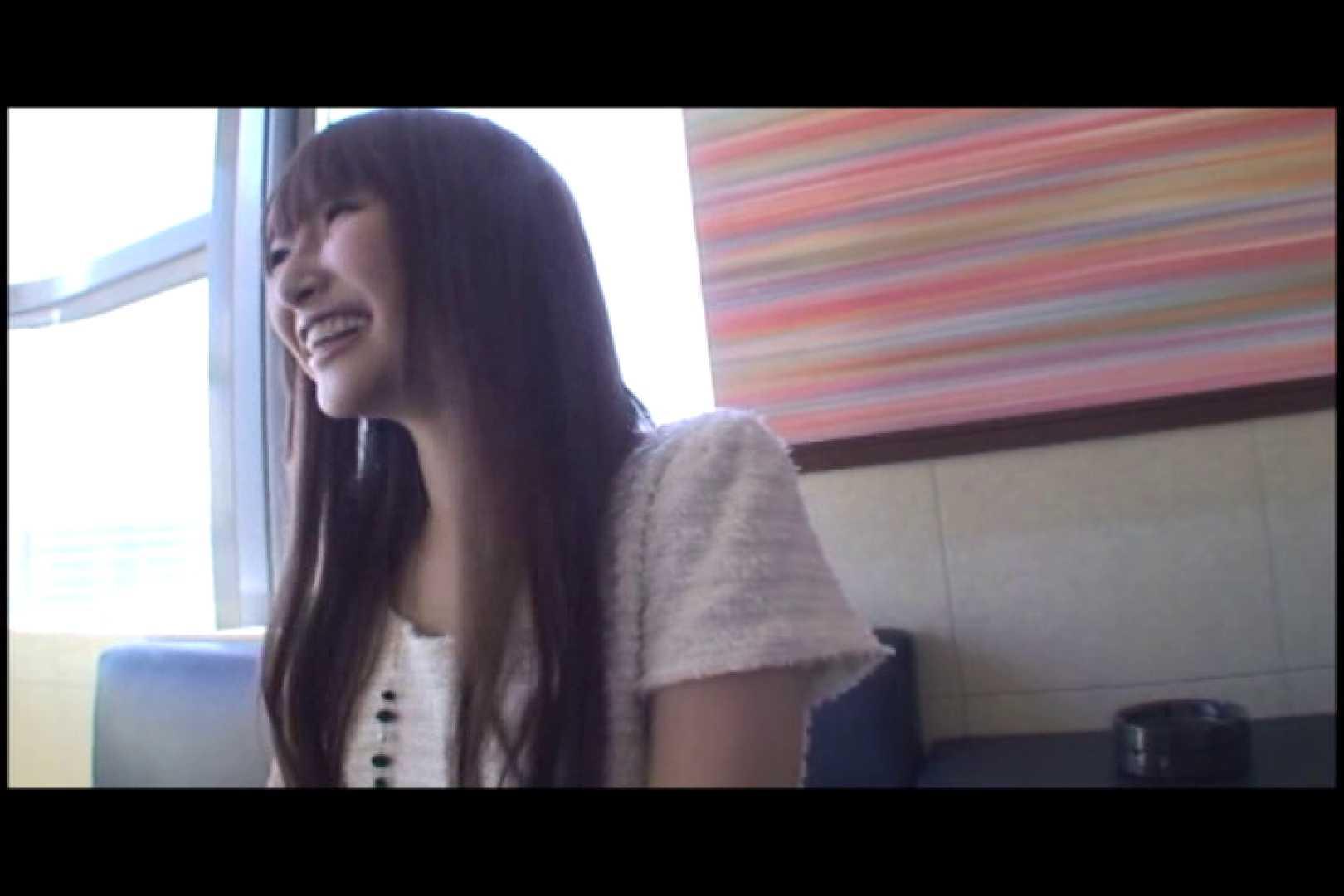 JDハンター全国ツアー vol.058 前編 女子大生のエロ動画  77PIX 18