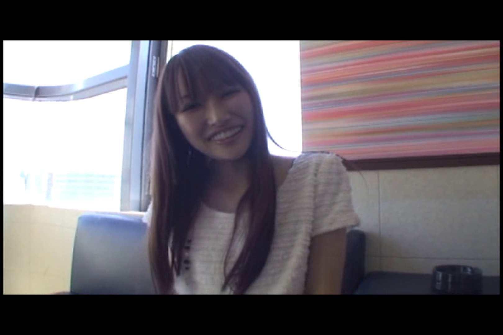 JDハンター全国ツアー vol.058 前編 女子大生のエロ動画 | 0  77PIX 19
