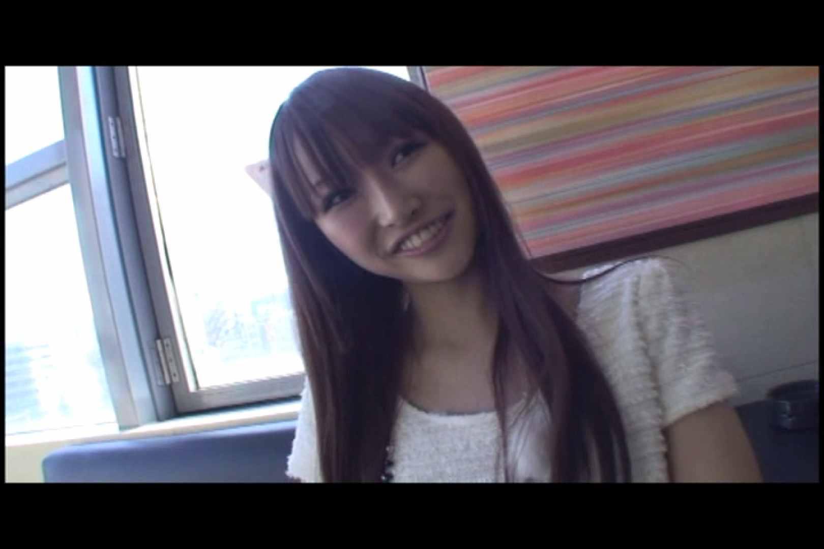 JDハンター全国ツアー vol.058 前編 女子大生のエロ動画  77PIX 20