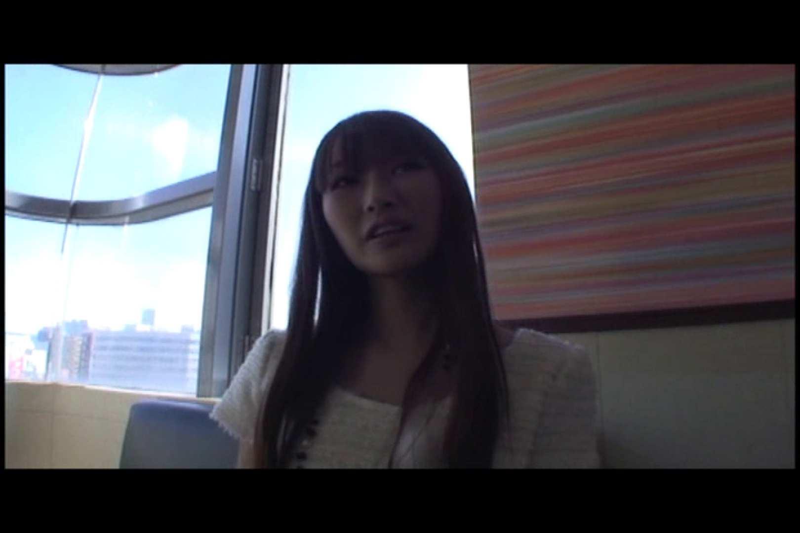 JDハンター全国ツアー vol.058 前編 女子大生のエロ動画 | 0  77PIX 21