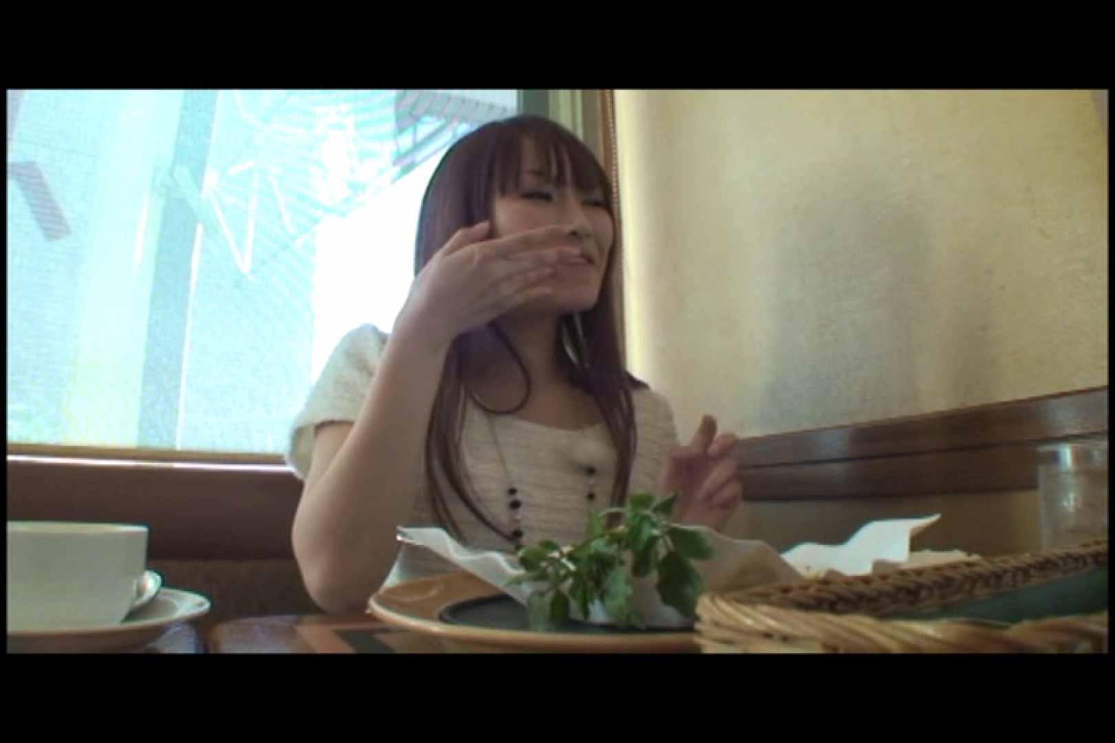 JDハンター全国ツアー vol.058 前編 女子大生のエロ動画 | 0  77PIX 29