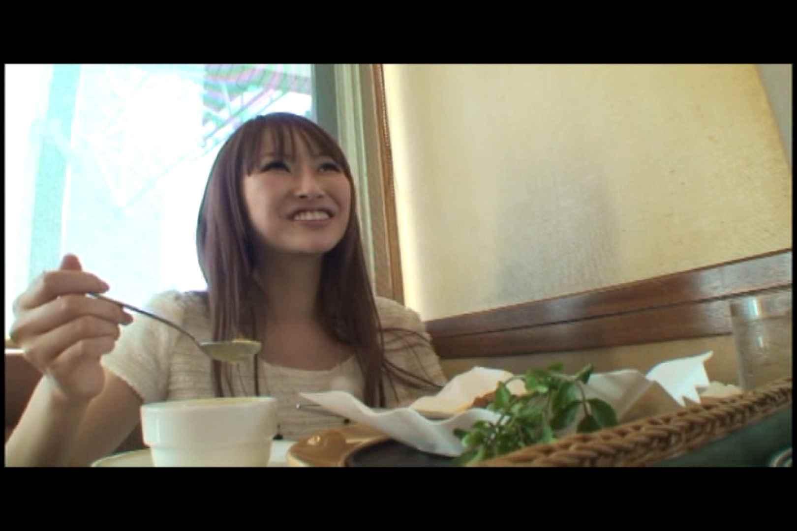 JDハンター全国ツアー vol.058 前編 女子大生のエロ動画 | 0  77PIX 37